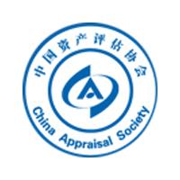中国注册资产评估师协会
