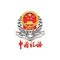 深圳市国税局