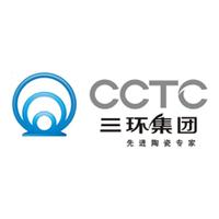 潮州三环集团股份有限公司